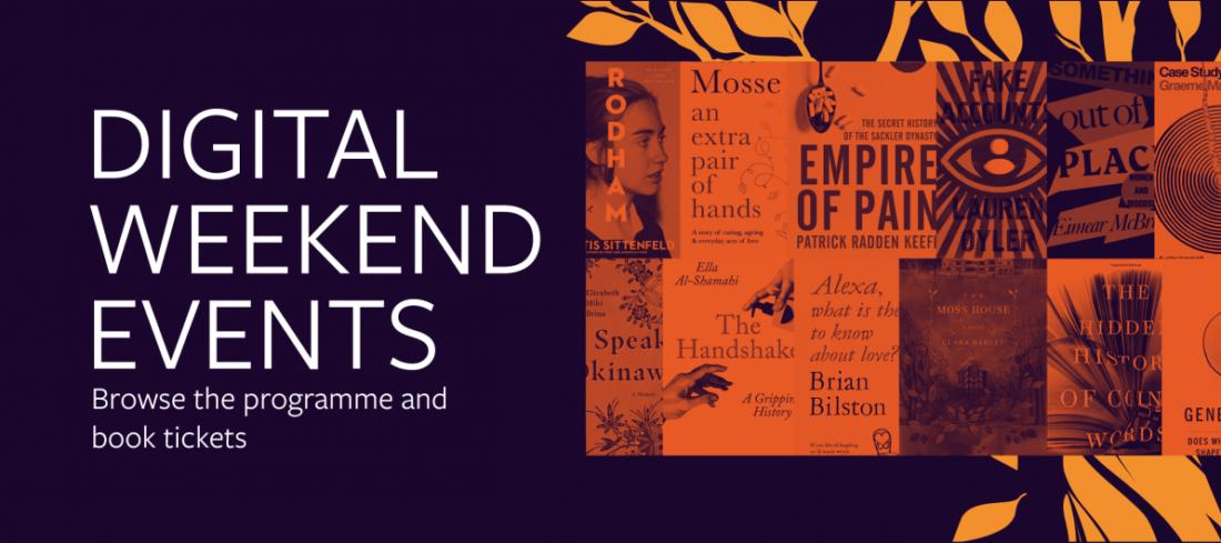 Digital Weekend Events